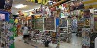 マンガ倉庫箱崎店62