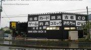 ドッポ会津店02-03