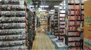 マンガ倉庫北神戸店09-07