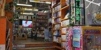 万代書店熊谷店79