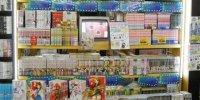 ドッポ本宮店01-20