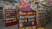マンガ倉庫千代店25