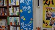 マンガ倉庫小倉本店113