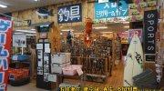 マンガ倉庫小倉本店79