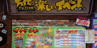 万代札幌藤野店40