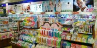 b120608お宝あっとマーケット マリンピア稲毛海岸店06-02
