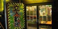 万代仙台泉店01-15