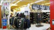 万代書店福島店01-05