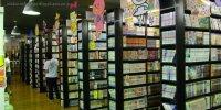 ガラクタ鑑定団栃木店07-05