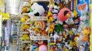 ドッポ須賀川店03-20