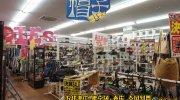 マンガ倉庫千代店13