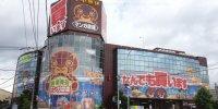 マンガ倉庫福岡空港店8