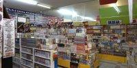 マンガ倉庫福岡空港店59