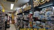 マンガ倉庫箱崎店27