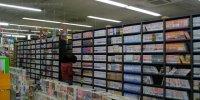 千葉鑑定団中央店06-10