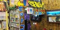 万代古川店5-5