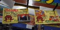 マンガ倉庫福岡空港店81