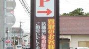 マンガ倉庫鹿児島店07-31