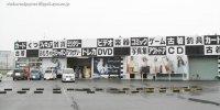 ドッポ本宮店01-01