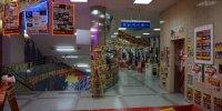 マンガ倉庫福岡空港店20