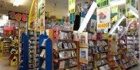 万代札幌藤野店17