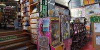 万代書店熊谷店33
