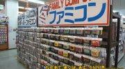 マンガ倉庫千代店29