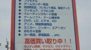 ミニコレ倶楽部11-05