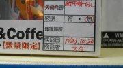 万代書店福島店01-21