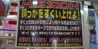 マンガ倉庫大宰府店68