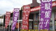 マンガ倉庫千代店40