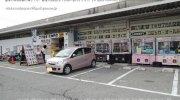 マンガ倉庫北神戸店09-05