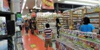 お宝市番館加古川店05-12