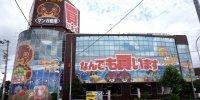 マンガ倉庫福岡空港店3