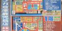 マンガ倉庫鹿児島店07-04