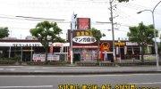 マンガ倉庫千代店7