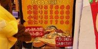 万代古川店5-14