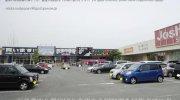 お宝市番館イオンタウン加古川店08-03