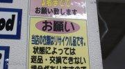 マンガ倉庫小倉本店103