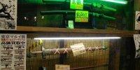 万代仙台泉店01-22