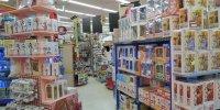 お宝市番館加古川店05-23