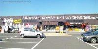 万代古川店5-2