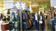 万代書店福島店01-07
