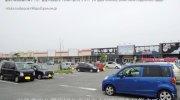 お宝市番館イオンタウン加古川店08-02