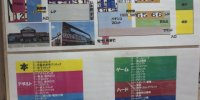 マンガ倉庫大宰府店85