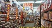 マンガ倉庫千代店28