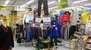 ドッポ郡山本店03-14