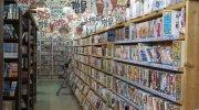 マンガ倉庫千代店54