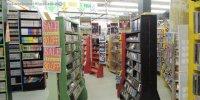 買取倉庫愛知川店12-07