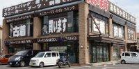 万代書店熊谷店4